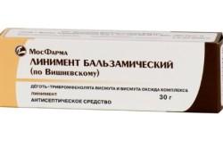 Мазь Вишневского для лечения подагры