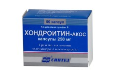Лечение артроза коленного сустава хондроитином