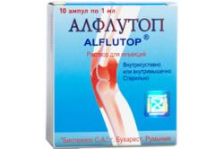 Алфлутоп при лечении артроза коленей