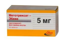 Метотрексат при лечении ревматоидного полиартрита