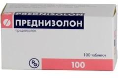 """""""Преднизолон"""" для лечения артрита"""