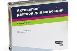 Актовегин для лечения межпозвоночной грыжи пояснично-крестцового отдела позвоночника