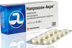 Напроксен для лечения ревматоидного артрита