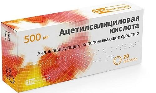 Ацетилсалициловая кислота понижает температуру тела, и способствует выделению большого количества пота