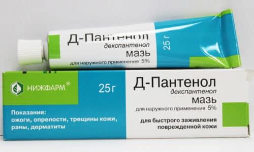 Д-Пантенол назначают для лечения кожных дерматитов и опрелостей у новорожденных