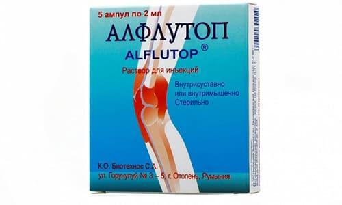 Боль после введения Алфлутопа объясняется усилением кровообращения
