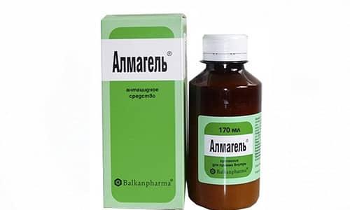 Альмагель противопоказан пациентам, страдающим болезнью Альцгеймера, детям до 10 лет