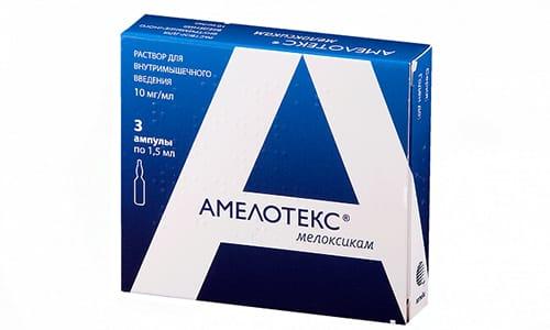 Амелотекс реже провоцирует развитие эрозивных процессов в структуре тканей желудка, кишечника