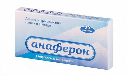Анаферон является гомеопатическим препаратом, поэтому перечень ограничений у него небольшой