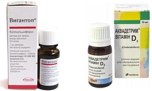 Вигантол и Аквадетрим - препараты, используемые для регулировки усвояемости кальция и фосфора в организме