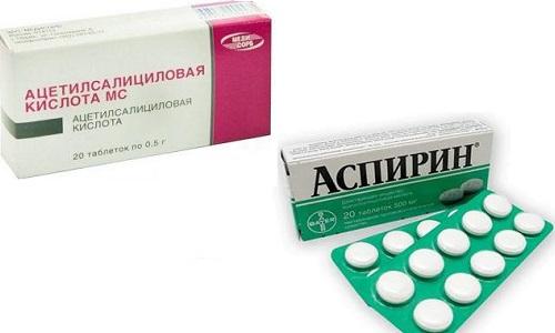 Ацетилсалициловая кислота и Аспирин - это препараты, которые оказывают одинаковое действие