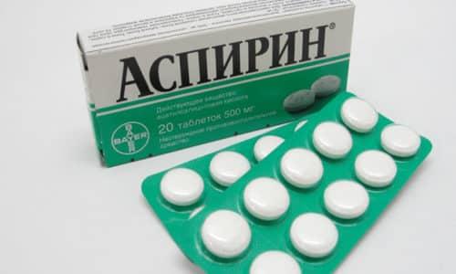 Аспирин эффективно подавляет агрегацию тромбоцитов, поэтому его используют при болезнях сосудов