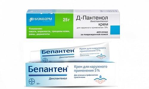 Бепантен и Депантенол (Д-пантенол) представляют собой средства, стимулирующие регенерационные свойства кожи