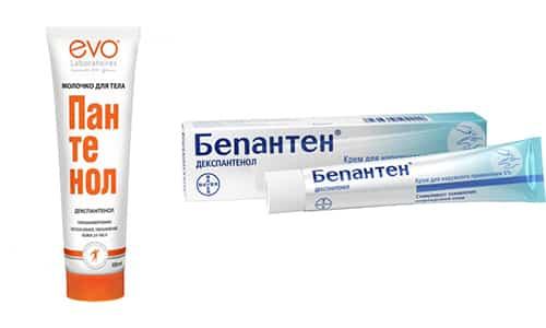 Бепантен и Пантенол относятся к группе средств-стимуляторов регенерации кожи