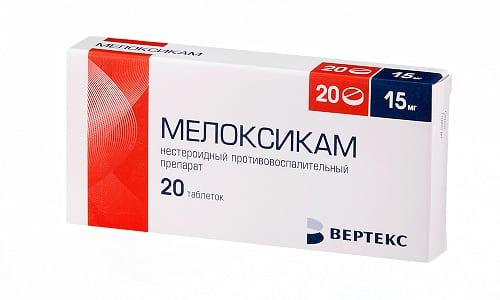 В один день необходимо принимать по 2 таблетки Мелоксикама и по 1-2 шт. Комбилипена
