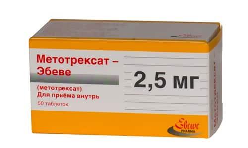 Одним из побочных действий при приеме Метотрексата является образование дефицита фолиевой кислоты